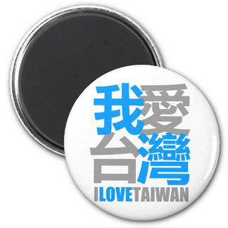 I Love TAIWAN version 2 : designed by Kanjiz 2 Inch Round Magnet