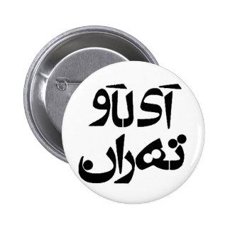 I Love Tehran in Farsi Writing 2 Inch Round Button