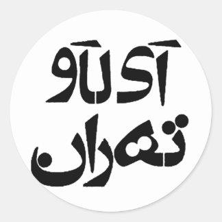 I Love Tehran in Farsi Writing Round Sticker