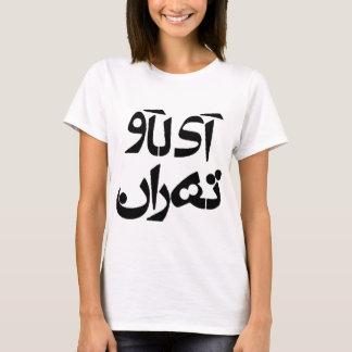 I Love Tehran in Farsi Writing T-Shirt