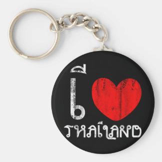 I Love Thailand or I Heart Thailand Keychain
