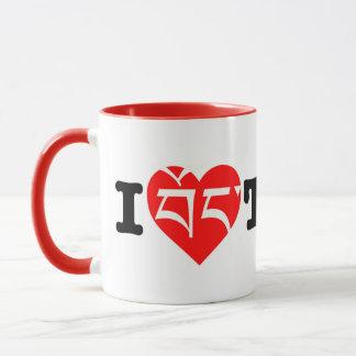 I Love Tibet mug