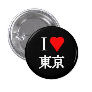 I Love Tokyo 1 Inch Round Button
