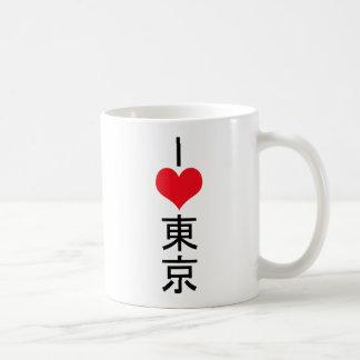 I Love Tokyo Mug Tokyo in Japanese Writing Mug