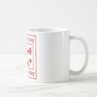 I Love Training Day Coffee Mug