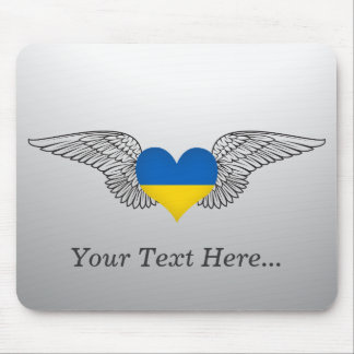 I Love Ukraine -wings Mouse Pad