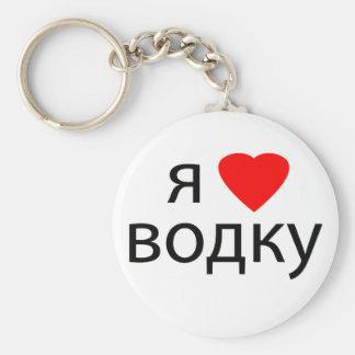 I love Vodka Basic Round Button Keychain