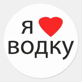 I love Vodka Classic Round Sticker