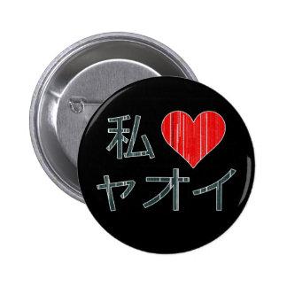 I Love Yaoi 2 Inch Round Button