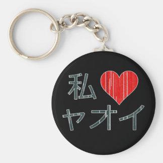 I Love Yaoi Basic Round Button Keychain