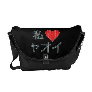 I Love Yaoi Commuter Bags