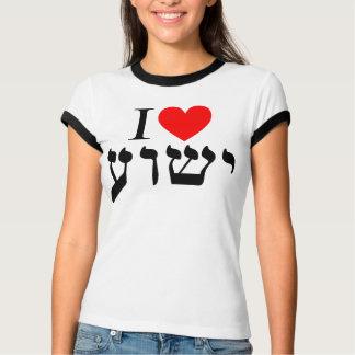 I love Yeshua T-Shirt