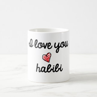 I love you habibi coffee mug