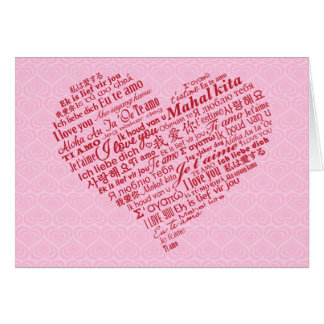 I Love You Heart (red) Valentine's Day Card