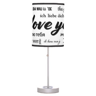 I Love You in Any Language Table Lamp