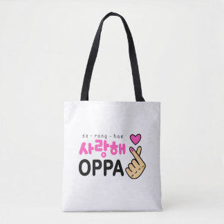 I Love You Oppa Heart Sign Tote Bag