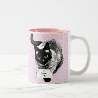 "'I Love You"" Pink and White Polka Dotted Cat Mug"