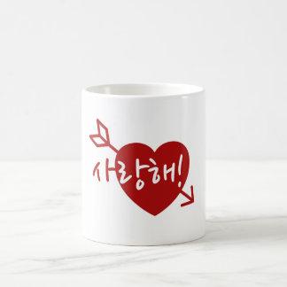 I love you! -saranghe! coffee mug