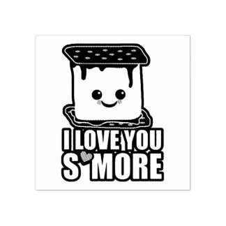 I Love You Smore Rubber Stamp