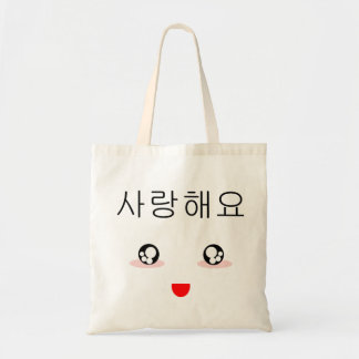 I Love You Tote Bag