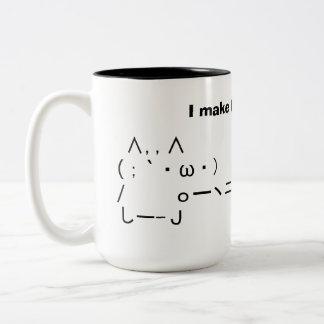 I make fried rice!! Two-Tone coffee mug