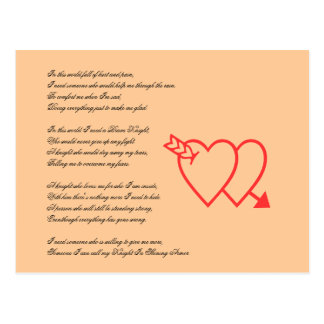 I need a knight Valentines Day Love poem Postcard
