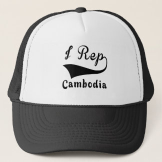 I Rep Cambodia Trucker Hat