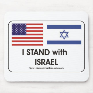 I stand with Irael Mouse Pad