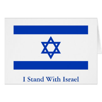 I Stand With Israel Card