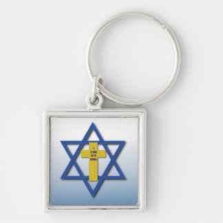 I Stand With Israel Christian and Jewish Keychain