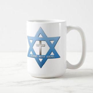 I Stand With Israel Christian Cross Star of David Coffee Mug