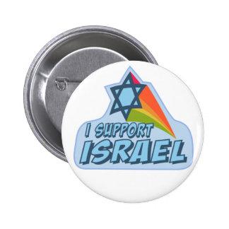 I support Israel - Israeli Jewish pride 2 Inch Round Button