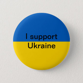 I support Ukraine 2 Inch Round Button