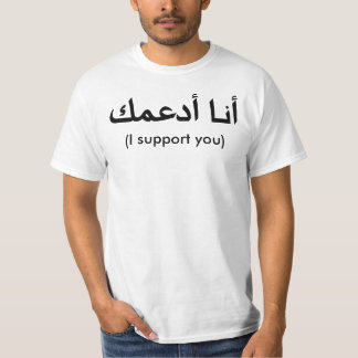 I support you T-Shirt