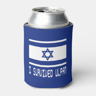 I Survived Ulpan Can Cooler