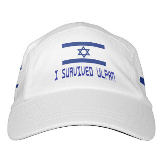 I Survived Ulpan Hat