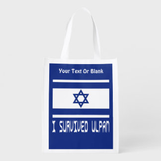 I Survived Ulpan Reusable Grocery Bag