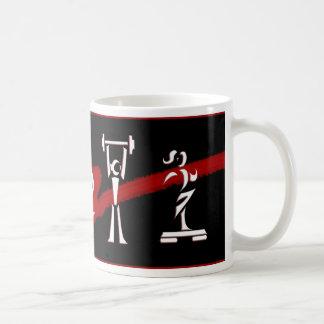 I Sweat Therefore I am Mug