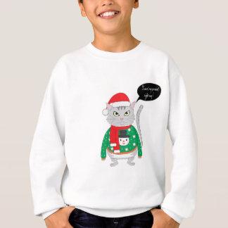 I want my present right may sweatshirt