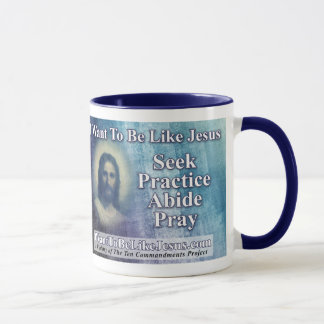 I Want to be Like Jesus Coffee Cup