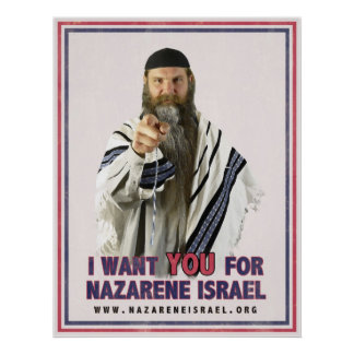 I Want You for Nazarene Israel 17x22 Poster