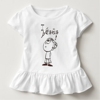I Will Be Glad And Rejoice In Thee Toddler T-shirt