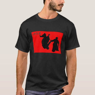 iAikido Men's/Woman's Tee