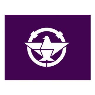 Ibaraki city flag Osaka prefecture japan symbol Postcard