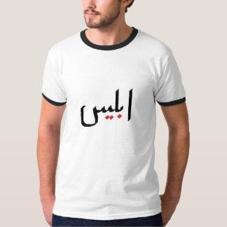 Iblees T Shirts