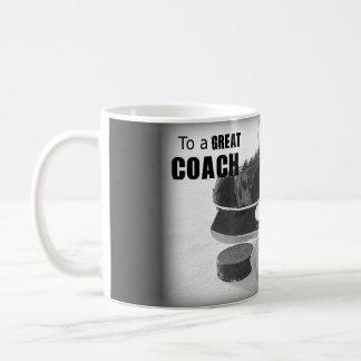 Ice Hockey Coach Thank You Gift Mug