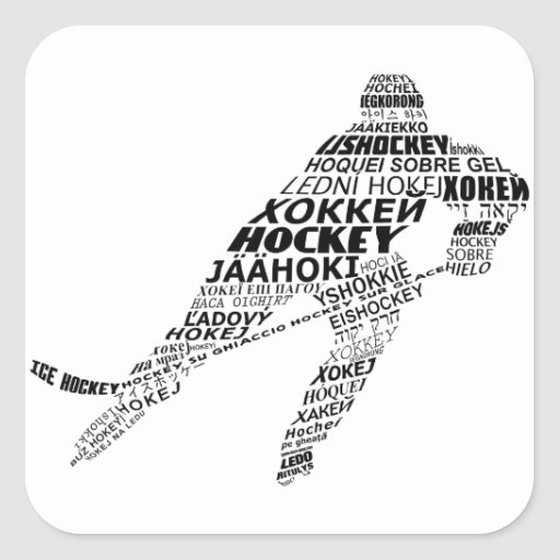 Ice Hockey Languages Text Art Square Stickers