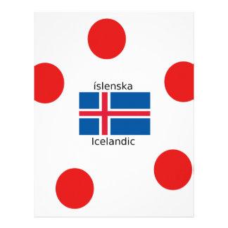 Iceland Flag And Icelandic Language Design Letterhead