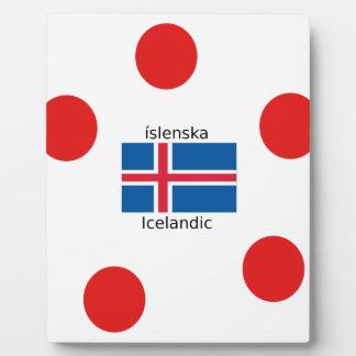 Iceland Flag And Icelandic Language Design Plaque