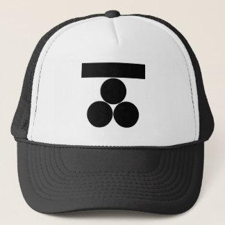 Ichi-moji-ni mitsu-boshi for Fuchu Trucker Hat